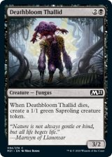 死花のサリッド/Deathbloom Thallid 【英語版】 [M21-黒C]《状態:NM》