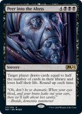 深淵への覗き込み/Peer into the Abyss 【英語版】 [M21-黒R]《状態:NM》