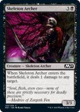 骸骨射手/Skeleton Archer 【英語版】 [M21-黒C]《状態:NM》