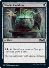 魔女の大釜/Witch's Cauldron 【英語版】 [M21-黒U]《状態:NM》
