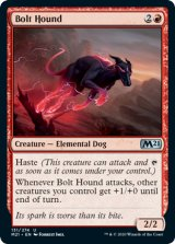雷光の猟犬/Bolt Hound 【英語版】 [M21-赤U]《状態:NM》