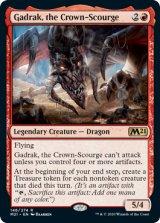 冠滅ぼしのガドラク/Gadrak, the Crown-Scourge 【英語版】 [M21-赤R]《状態:NM》
