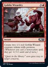 ゴブリンの魔術/Goblin Wizardry 【英語版】 [M21-赤C]
