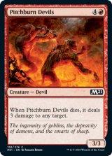 燃え投げの小悪魔/Pitchburn Devils 【英語版】 [M21-赤C]《状態:NM》