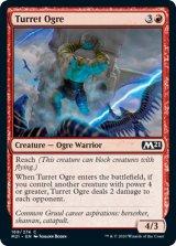 砲塔のオーガ/Turret Ogre 【英語版】 [M21-赤C]《状態:NM》