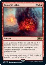 一斉噴火/Volcanic Salvo 【英語版】 [M21-赤R]《状態:NM》
