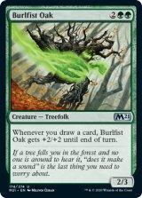 節くれ拳の樫/Burlfist Oak 【英語版】 [M21-緑U]《状態:NM》