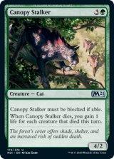 梢の忍び寄り/Canopy Stalker 【英語版】 [M21-緑U]《状態:NM》