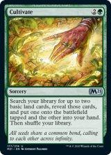 耕作/Cultivate 【英語版】 [M21-緑U]《状態:NM》