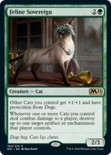 猫の君主/Feline Sovereign 【英語版】 [M21-緑R]《状態:NM》