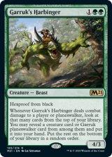 ガラクの先触れ/Garruk's Harbinger 【英語版】 [M21-緑R]《状態:NM》