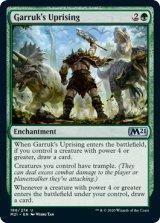 ガラクの蜂起/Garruk's Uprising 【英語版】 [M21-緑U]《状態:NM》