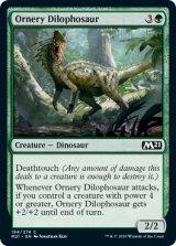 気難しいディロフォサウルス/Ornery Dilophosaur 【英語版】 [M21-緑C]《状態:NM》