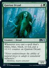 クウィリーオンのドライアド/Quirion Dryad 【英語版】 [M21-緑U]《状態:NM》