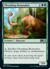 打ち壊すブロントドン/Thrashing Brontodon 【英語版】 [M21-緑U]《状態:NM》