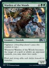 森の守部/Warden of the Woods 【英語版】 [M21-緑U]《状態:NM》