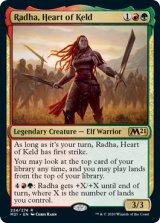 ケルドの心胆、ラーダ/Radha, Heart of Keld 【英語版】 [M21-金R]《状態:NM》