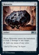 隕石/Meteorite 【英語版】 [M21-灰U]《状態:NM》