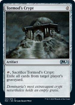 画像1: トーモッドの墓所/Tormod's Crypt 【英語版】 [M21-灰U]《状態:NM》