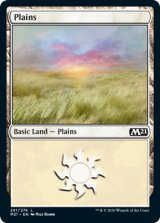 平地/Plains No.261 【英語版】 [M21-土地C]《状態:NM》