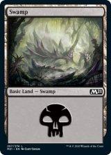 沼/Swamp No.267 【英語版】 [M21-土地C]《状態:NM》