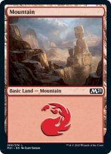 山/Mountain No.269 【英語版】 [M21-土地C]《状態:NM》
