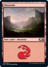 山/Mountain No.270 【英語版】 [M21-土地C]《状態:NM》