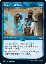 テフェリーの後見/Teferi's Tutelage (ショーケース版) 【英語版】 [M21-青U]《状態:NM》