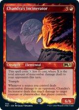 チャンドラの焼却者/Chandra's Incinerator (ショーケース版) 【英語版】 [M21-赤R]《状態:NM》