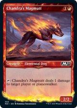 チャンドラのマグムット/Chandra's Magmutt (ショーケース版) 【英語版】 [M21-赤C]
