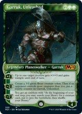 解き放たれた者、ガラク/Garruk, Unleashed No.305 (ショーケース版) 【英語版】 [M21-緑MR]《状態:NM》