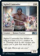 印章持ちの挑戦者/Sigiled Contender 【英語版】 [M21-白U]