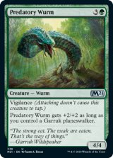 捕食のワーム/Predatory Wurm 【英語版】 [M21-緑U]
