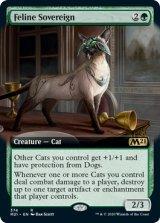 猫の君主/Feline Sovereign (拡張アート版) 【英語版】 [M21-緑R]《状態:NM》