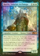 [FOIL] トレイリアの大魔導師、バリン/Barrin, Tolarian Archmage 【英語版】 [M21-青R]《状態:NM》
