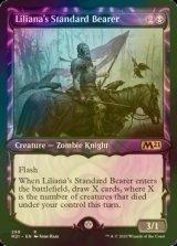 [FOIL] リリアナの軍旗手/Liliana's Standard Bearer (ショーケース版) 【英語版】 [M21-黒R]《状態:NM》