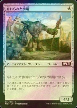 画像1: [FOIL] 忘れられた歩哨/Forgotten Sentinel 【日本語版】 [M21-灰C]