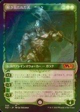 [FOIL] 解き放たれた者、ガラク/Garruk, Unleashed No.305 (ショーケース版) 【日本語版】 [M21-緑MR]