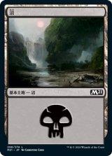 沼/Swamp No.268 【日本語版】 [M21-土地C]《状態:NM》