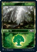 森/Forest (ショーケース版) No.313 【日本語版】 [M21-土地C]《状態:NM》