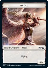 天使/Angel 【英語版】 [M21-トークン]