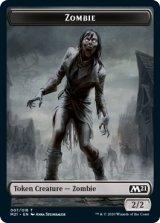 ゾンビ/Zombie 【英語版】 [M21-トークン]《状態:NM》