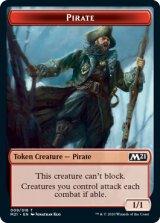 海賊/Pirate 【英語版】 [M21-トークン]《状態:NM》