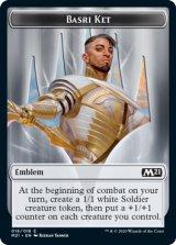 紋章・バスリ/Emblem Basilisk 【英語版】 [M21-トークン]《状態:NM》