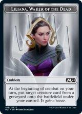 紋章・リリアナ/Emblem Liliana 【英語版】 [M21-トークン]《状態:NM》