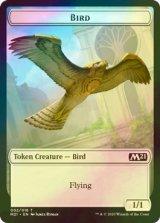 [FOIL] 鳥/Bird 【英語版】 [M21-トークン]《状態:NM》
