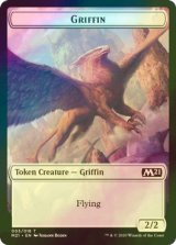 [FOIL] グリフィン/Griffin 【英語版】 [M21-トークン]《状態:NM》