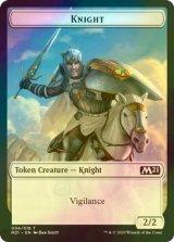 [FOIL] 騎士/Knight 【英語版】 [M21-トークン]《状態:NM》