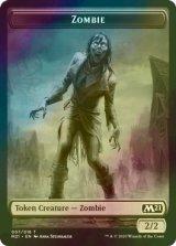 [FOIL] ゾンビ/Zombie 【英語版】 [M21-トークン]《状態:NM》