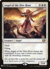 凶時の天使/Angel of the Dire Hour 【英語版】 [MB1-白R]